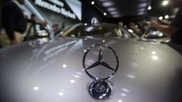 Журналисты узнали опокупке для Порошенко двух мерседесов за42 миллиона гривен