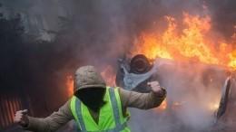 Власти Франции полагают, что «желтые жилеты» устроят госпереворот