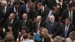 Видео: Путин вПетербурге посетил традиционный предновогодний балет «Щелкунчик»