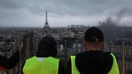 Эйфелеву башню вПариже закроют из-за «желтых жилетов»