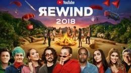 Видео: YouTube снял ролик обитогах года