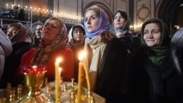 7декабря— ВРоссии отмечают церковный праздник Катерина Санница