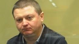 Главу УФСИН строго наказали за«застолья» Цеповяза вколонии
