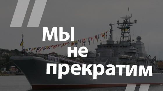 Министр обороны Украины Степан Полторак опоходах через Керченский пролив