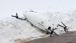 Видео: прототип летающего такси из«Сколково» рухнул всугроб вовремя испытаний