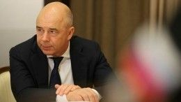 Министр финансов: с2019 года губернаторы будут лично отвечать занацпроекты