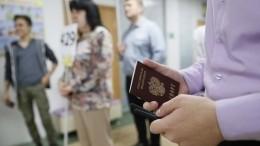 Член КПРФ вГосдуме предлагает «высшую меру» для ЕГЭ