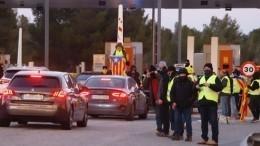 ВКаталонии «желтые жилеты» захватили пункты оплаты наплатных трассах