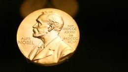 Вручение Нобелевской премии 2018 года. Главные кадры, первые подробности