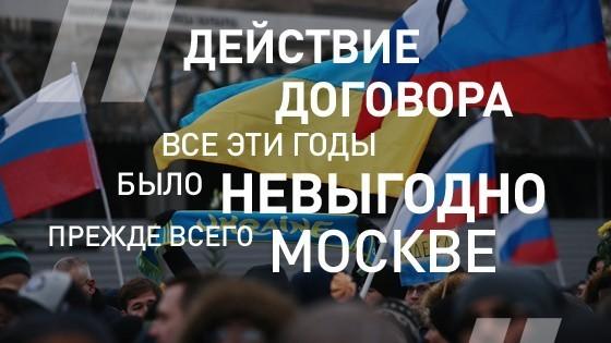 Политолог Армен Гаспарян оразрыве Киевом договора одружбе сРоссией