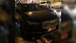 Пользователи возмущены автомобилем сприкрытыми дипломатическими номерами— фото