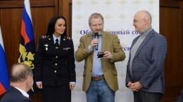 Полковнику полиции Ирине Волк вручили удостоверение члена Союза журналистов России