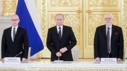 Путин обозначил приоритетную задачу Совета поправам человека