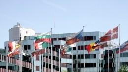 Сотрудников Европарламента эвакуируют изздания вСтрасбурге