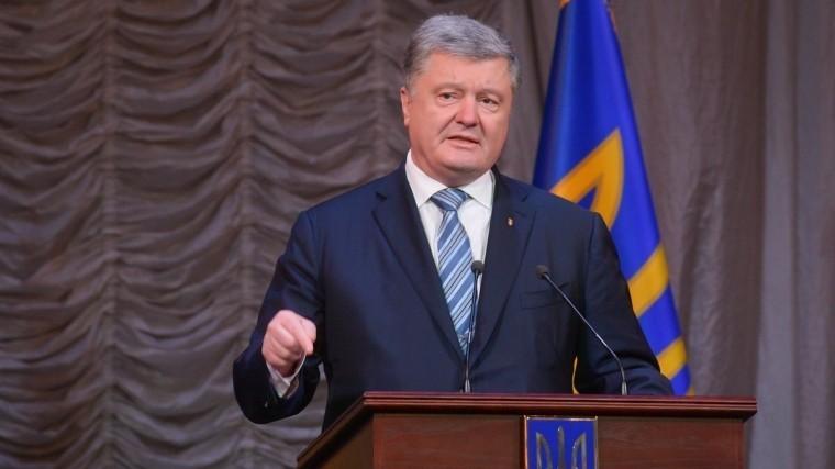 Порошенко назвал войной провокацию украинских ВМС вКерченском проливе