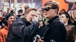Всети появился «Рэп Йоу Баттл» сучастием блогера Данилы Кашина иГнойного