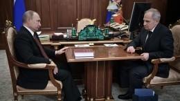 Путин поздравил главу Конституционного суда спрофессиональным праздником