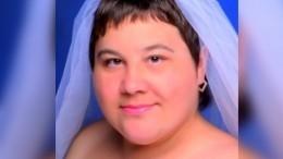НаУрале невесту затравили из-за внешности— фото