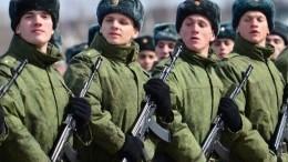 Около 300 призывников совсей России отправились служить внаучные роты