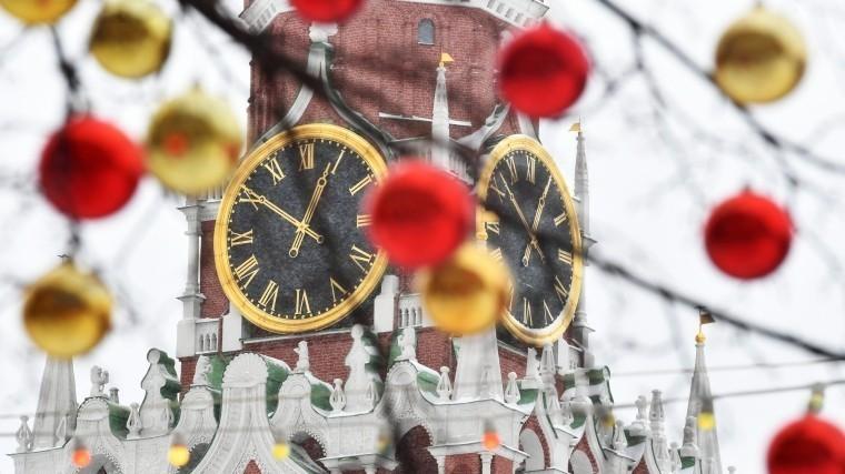 Какие желания загадывают россияне под бой курантов— результаты опроса