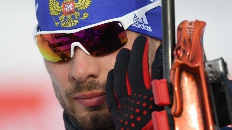 «Безосновательный бред»: биатлонист Шипулин обобвинениях вдопинге российских спортсменов