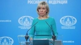 МИД РФобъявил персоной нон-грата словацкого военного дипломата