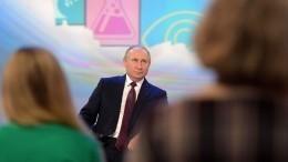 Путин рассказал, как увлекся математикой вшкольные годы