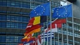 Евросоюз против новых санкций вотношении РФиз-за ситуации Керченском проливе