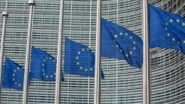 Евросоюз небудет проводить новые переговоры поBrexit