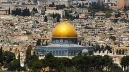 Австралия официально признала Западный Иерусалим столицей Израиля