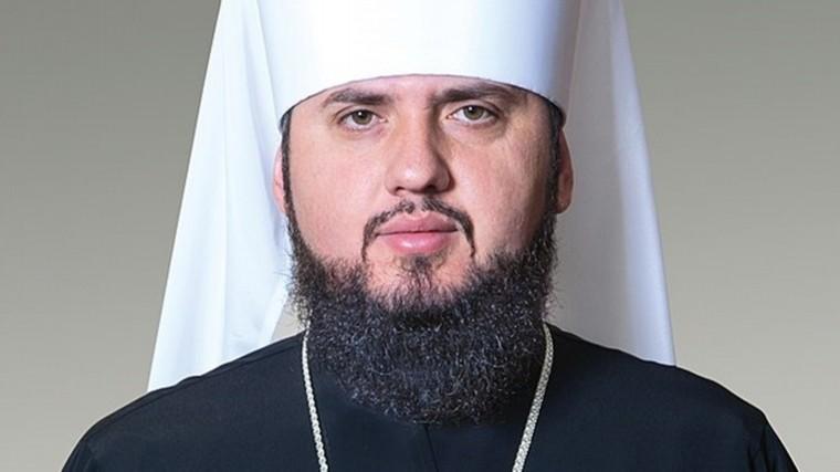 Раскольники избрали главой новой церкви Украины митрополита Епифания