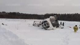 Появились первые кадры сместа жесткой посадки Ми-8— видео