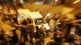 Вколумбийском ночном клубе прогремел взрыв— видео