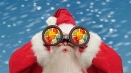 Санта Клаус подготовил Путину иТрампу «секретные» подарки