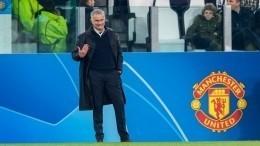 Моуринью уволен споста главного тренера «Манчестер Юнайтед»