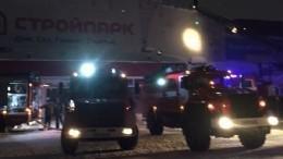 Строительный гипермаркет полыхает вТомске— первое видео сместа