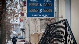 Владимир Путин запретил показывать курсы валют науличных табло