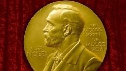 Премьеры Греции иМакедонии выдвинуты наНобелевскую премию мира
