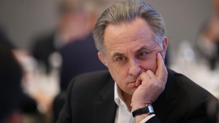 Мутко покидает пост президента РФС