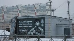 Граффити-портрет Юрия Никулина появился наздании вЛенинградской области