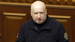 Турчинов заявил оподготовке кновому проходу через Керченский пролив