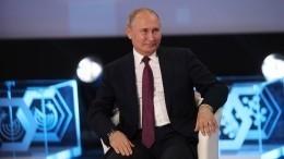 Владимир Путин стал самой упоминаемой вСМИ персоной в2018 году