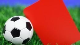 Видео: Футболист отправил судью внокаут закрасную карточку