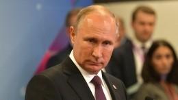 Путин: Россия должна стать пятой экономикой вмире