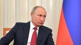 Владимир Путин назвал два главных события 2018 года