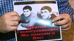Отец братьев Гасангусейновых рассказал, при каких обстоятельствах были убиты сыновья