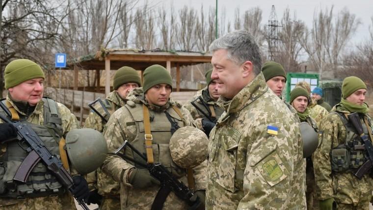 Порошенко «взбодрил» силовиков наподконтрольной Киеву территории вДонбассе