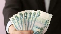 Совет Федерации одобрил закон оповышении МРОТ в2019 году