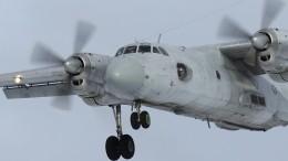 ВДРКонго разбился грузовой самолет сроссийским экипажем наборту