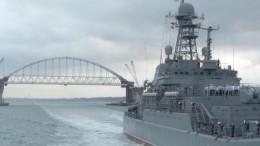 Стала известна сумма, которую США выделят Украине после инцидента вКерченском проливе